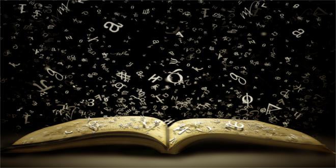 Słownik hipnotyzera czyli co można robić w hipnozie